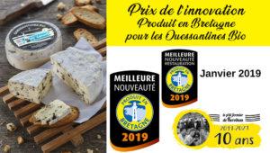 Janvier 2019 : Prix de l'innovation Produit en Bretagne